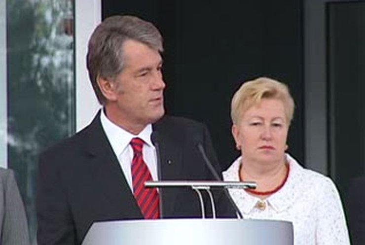 Ющенко вспомнил школьные годы
