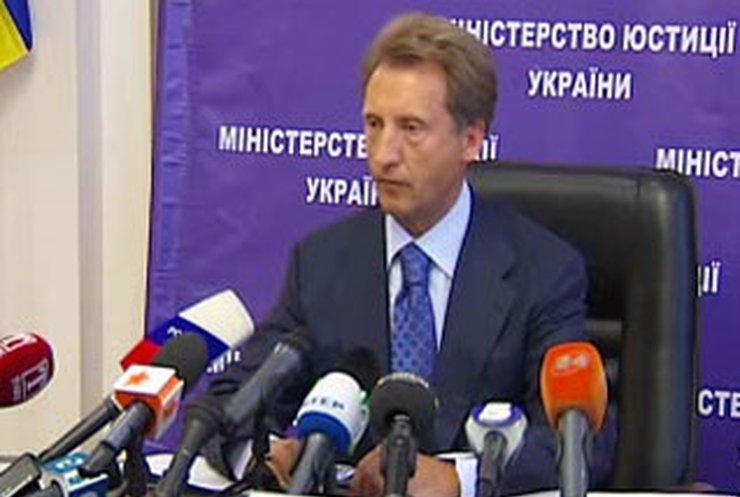 Минюст: Для перевыборов президента нет правовых оснований