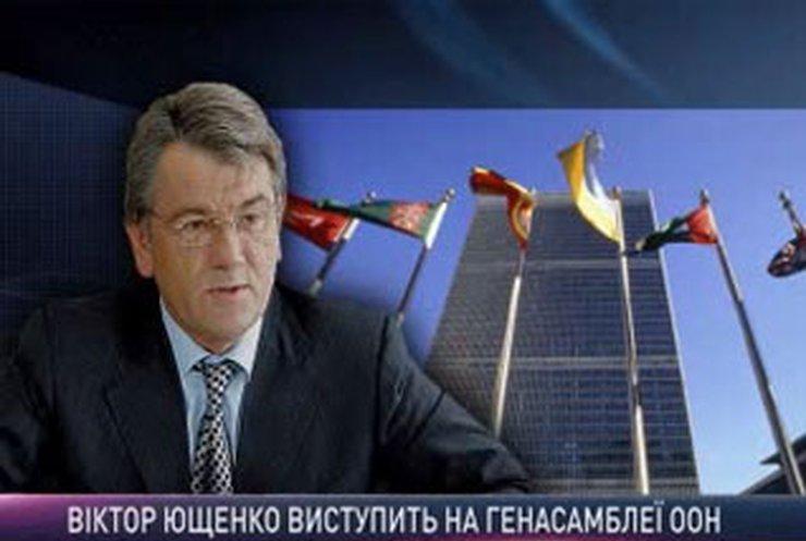Ющенко едет с рабочим визитом в США