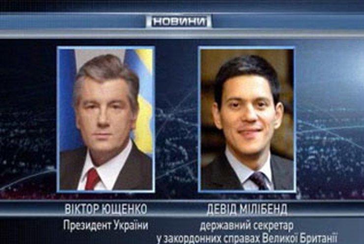 Сегодня Ющенко посетит Великобританию