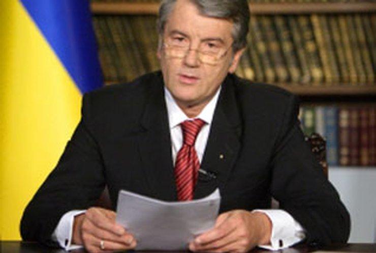 Ющенко объявил о роспуске Рады
