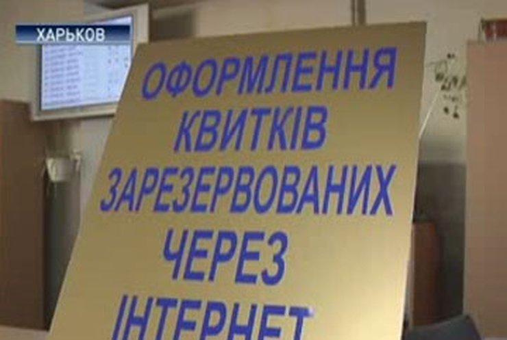Заказать железнодорожные билеты из москвы в санкт петербург