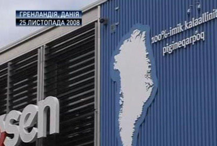 Гренландия расширит автономию в составе Дании