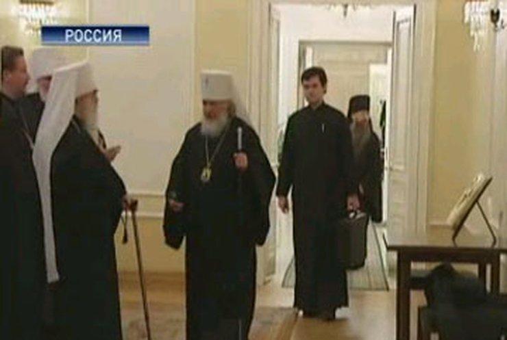 Главу Русской православной церкви изберут 1 февраля