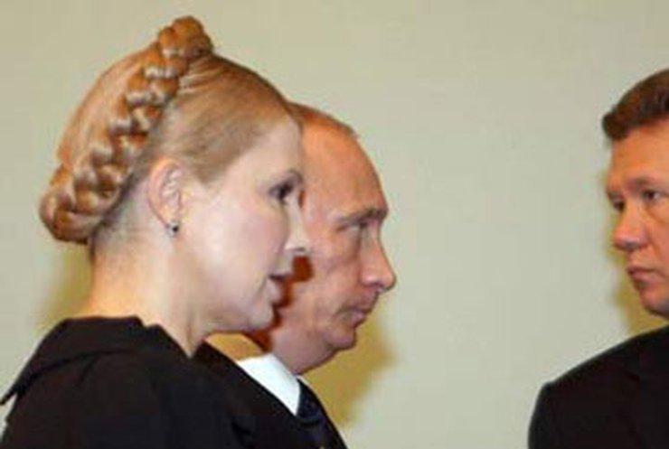"""""""Нафтогаз"""" и """"Газпром"""" подписали контракт на 10 лет"""