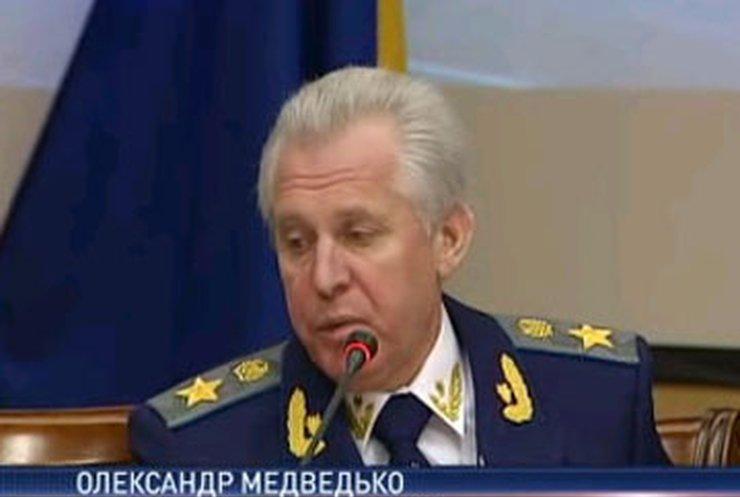 ГПУ: Украина не воровала российский газ