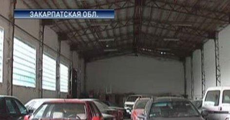 44c9881309da Куда уходит конфискат   podrobnosti.ua