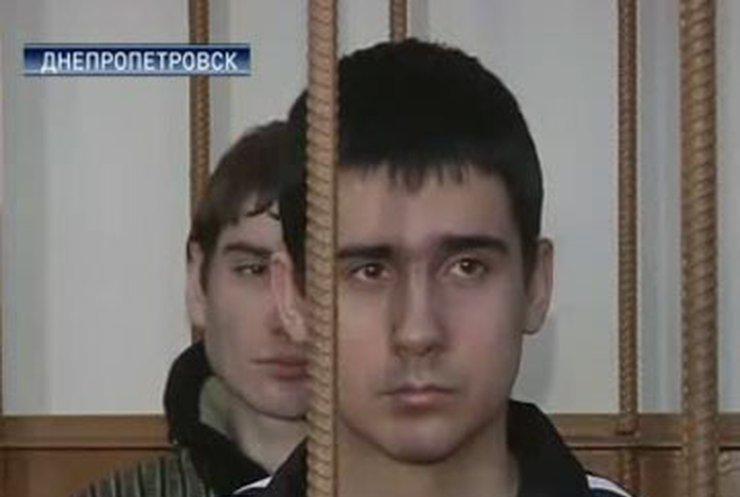 """Зачитали приговор по делу """"днепропетровских маньяков"""""""