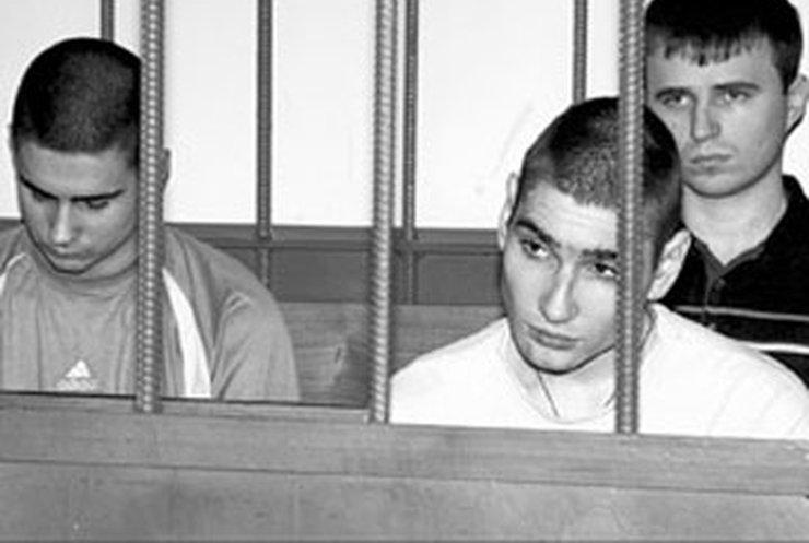 Суд приговорил днепропетровских маньяков к пожизненному заключению