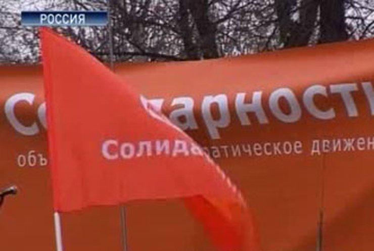 """В Москве  движение """"Солидарность"""" требовало отставки Путина"""