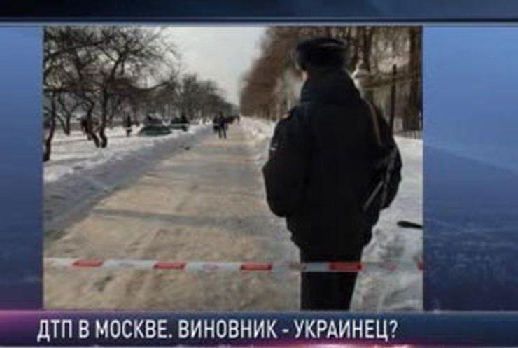 В Москве украинец сбил 16 человек