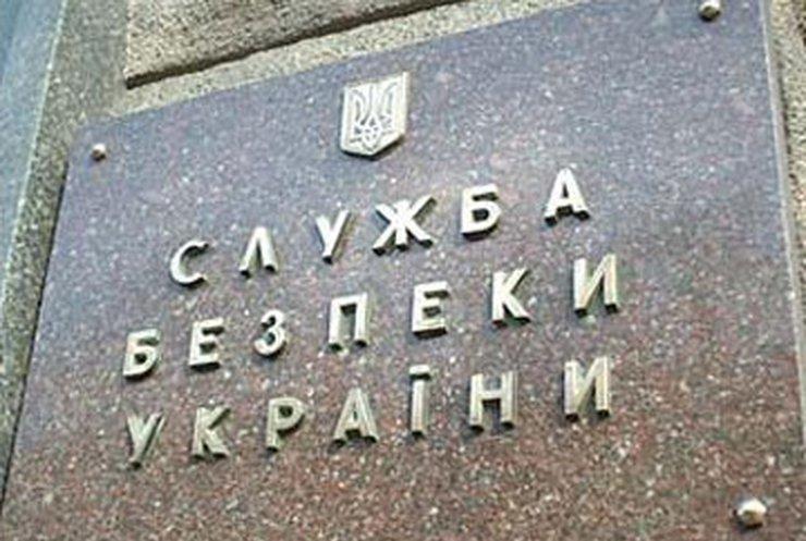 СБУ задержала сотрудника таможни за хищение газа