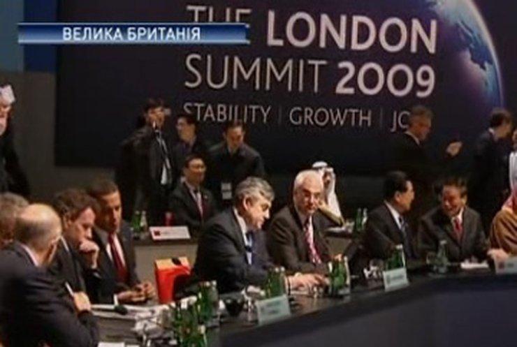 """Источники: Саммит G20 завершит """"эпоху либерального капитализма"""""""