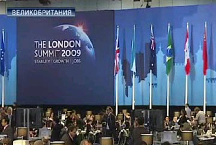 Саммит G20 в Лондоне прошёл успешно