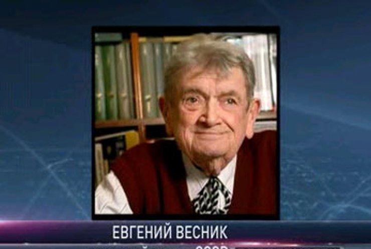 Скончался народный артист Евгений Весник