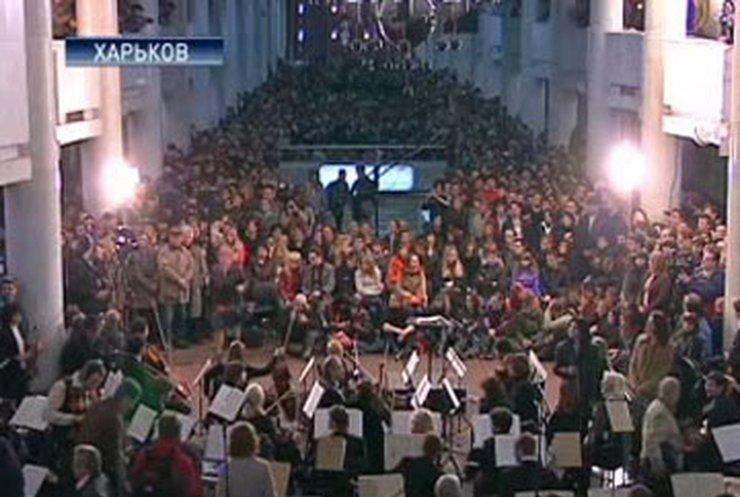 В харьковском метро прошел симфонический концерт