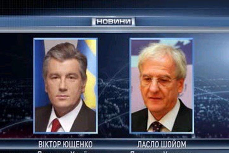 Ющенко на два дня улетает в Венгрию