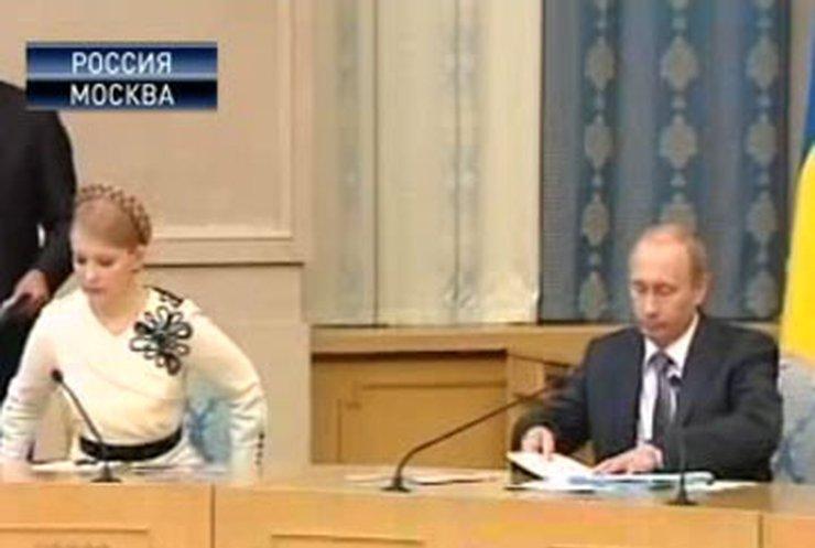 Тимошенко обсудила с Путиным основные газовые вопросы