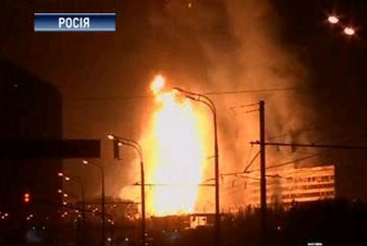 У Москві сталася найбільша за десятки років пожежа