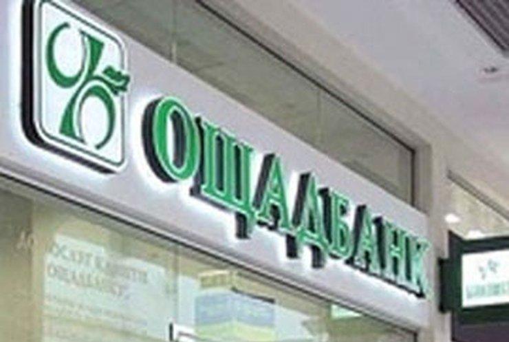 МЧС: В результате взрыва в Мелитополе пострадал 21 человек