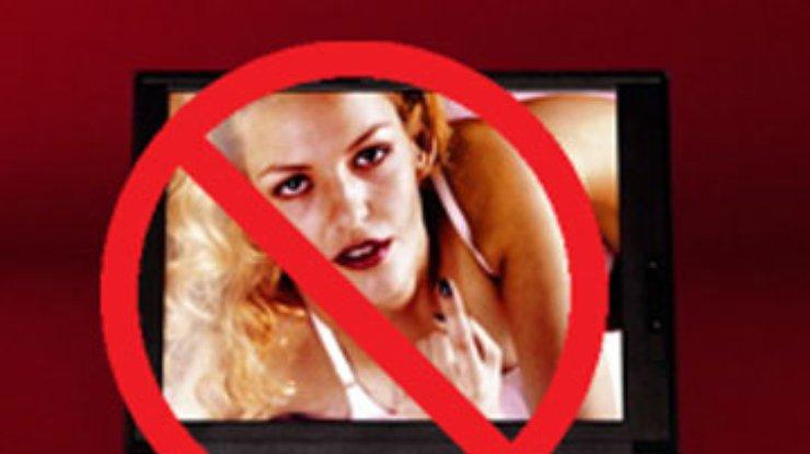Закон израиля о распространении порнографии