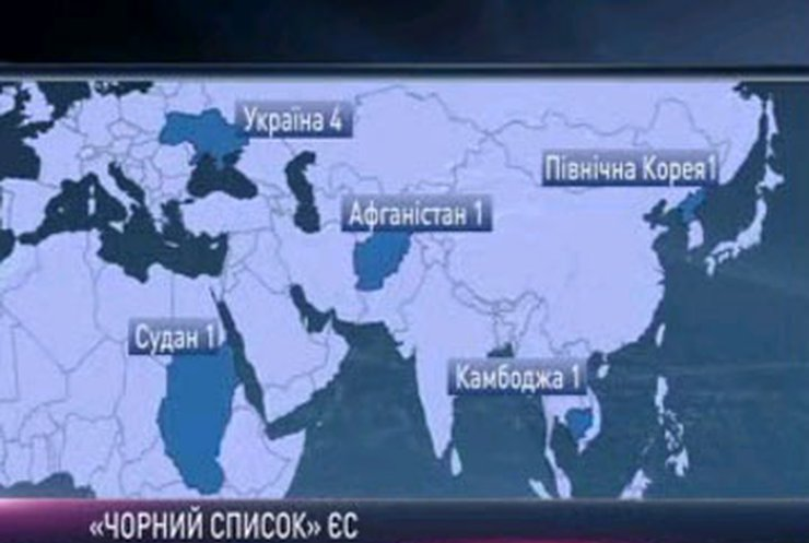 """В """"черном списке"""" ЕК остаются 4 украинских авиакомпании"""