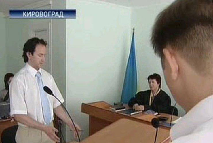 Экс-глава Кировоградской ОГА опротестовывает в суде свое увольнение