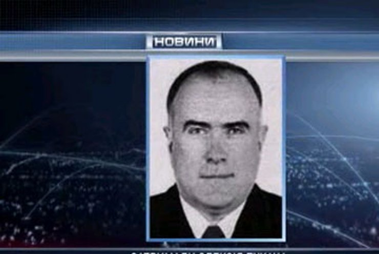 Задержан Алексей Пукач