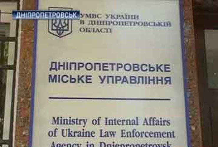 """Днепропетровская милиция задержала грабителей """"Ощадбанка"""""""