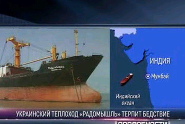 Украинские моряки стали заложниками чиновничьей безответственности