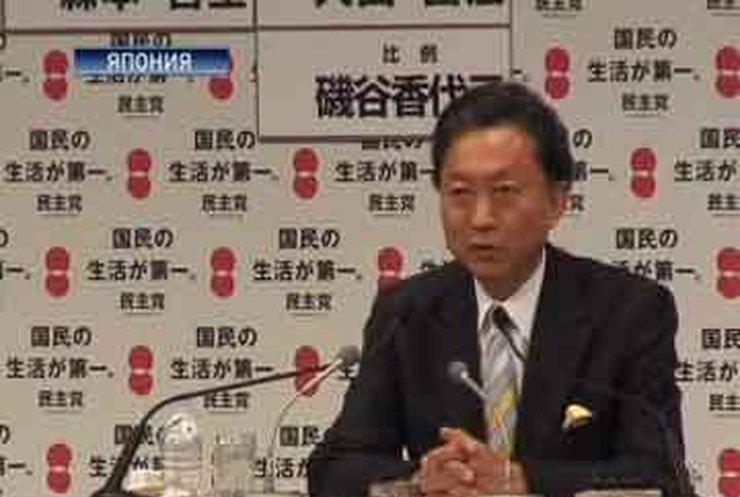 В Японии к власти пришла Демократическая партия