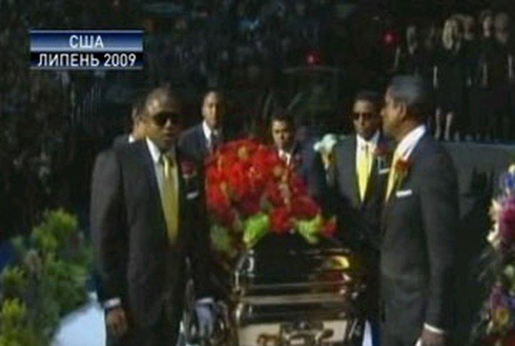 В США похоронили Майкла Джексона