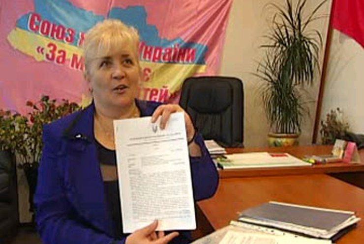 Остановилась приватизация Одесского припортового завода