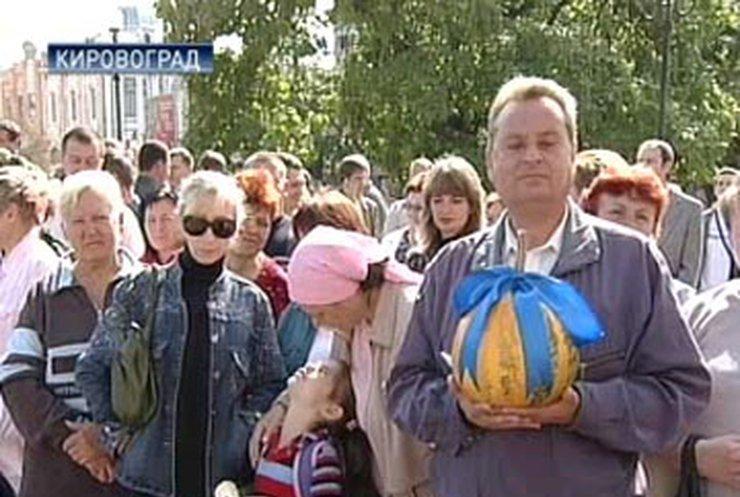 В Кировограде представили нового губернатора области