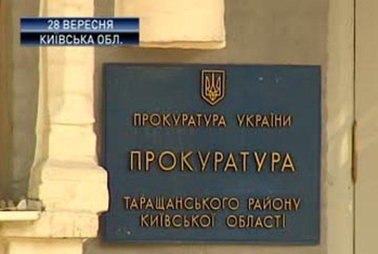 Ющенко поручил Медведько найти убийц прокурора Таращи