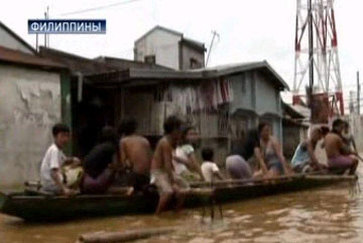 Филиппинские власти просят помощи