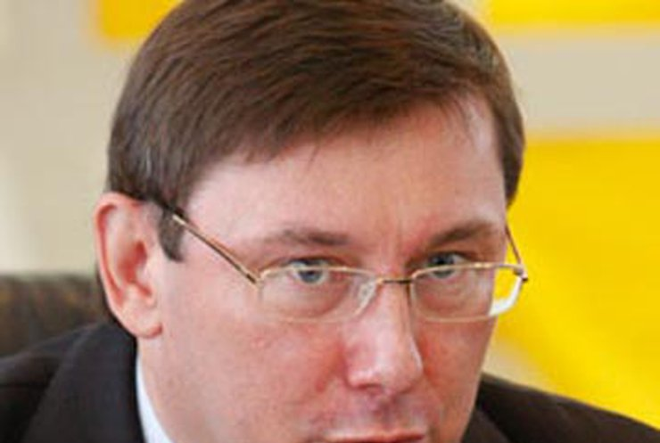 """Луценко: Директора """"Артека"""" угрожали убить"""