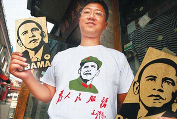 """Китай охватила """"обамомания"""""""