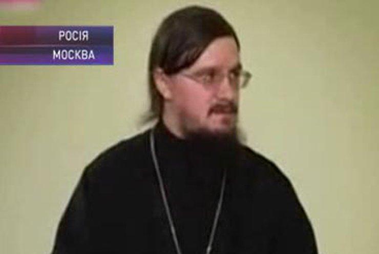 В Москве убит православный священник
