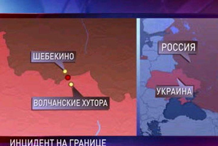 Российские пограничники застрелили жителя Украины