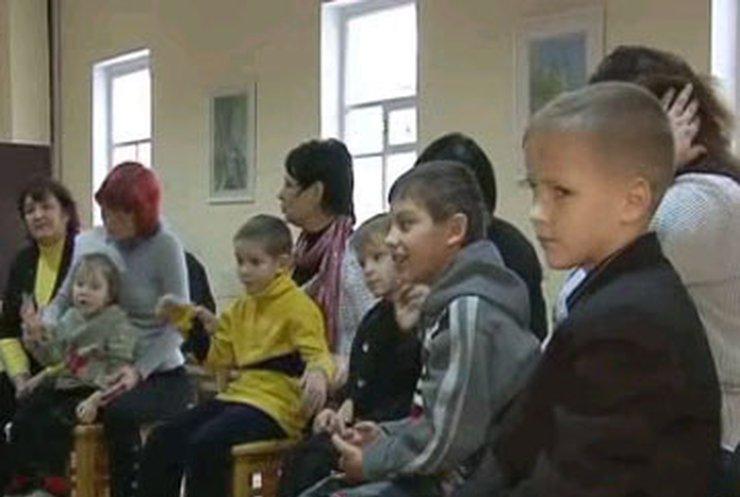 Павлоградские чиновники отказываются признавать школу для инвалидов