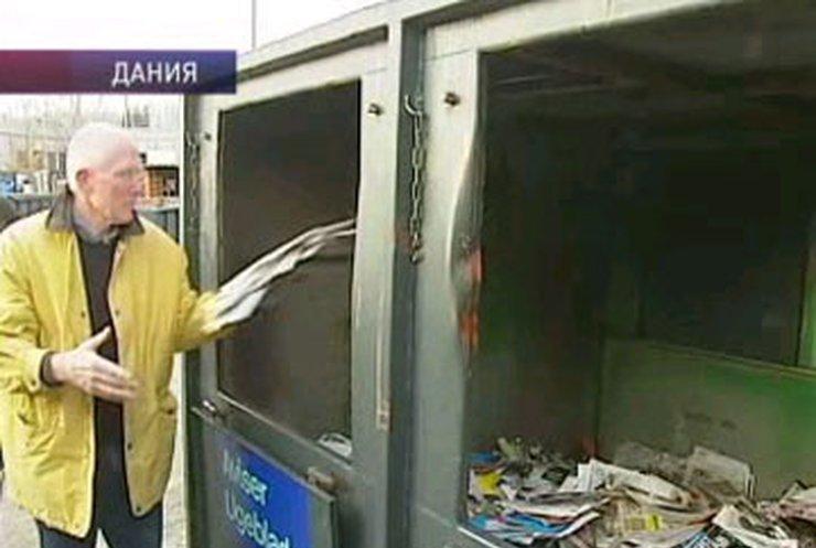 Переработка мусора в дании