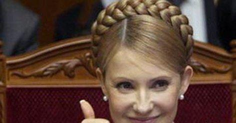 Как тимошенко плетет свое косу
