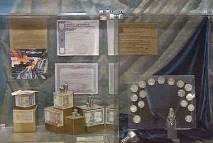 В Днепропетровске открыт первый финансовый музей