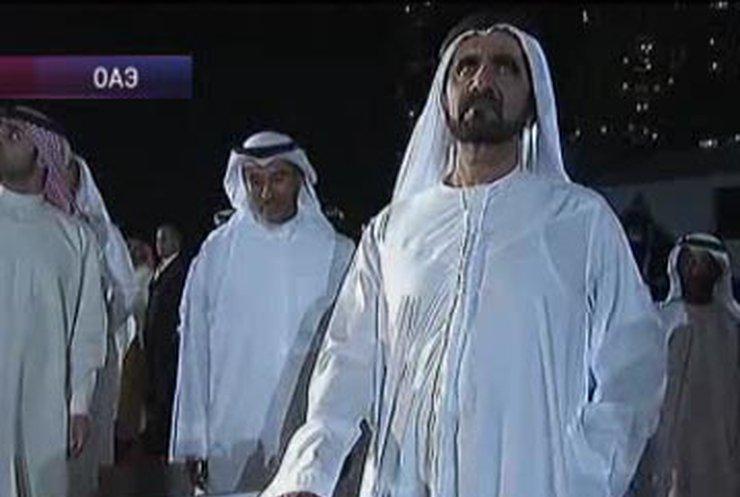 В Дубае открыли самое высокое здание в мире