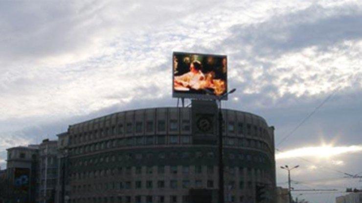 Трансляция порно ролика в центре города