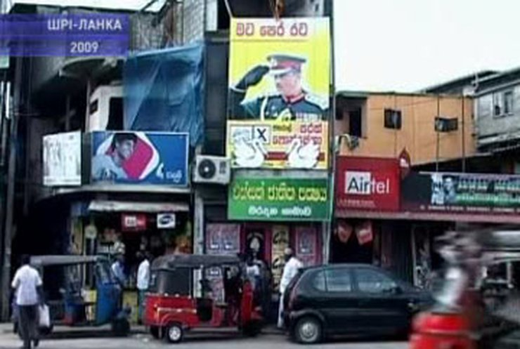 Первые за 25 лет выборы на Шри-Ланке выиграл действующий президент