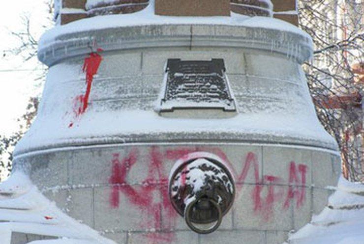 В Одессе осквернили памятник Екатерине II