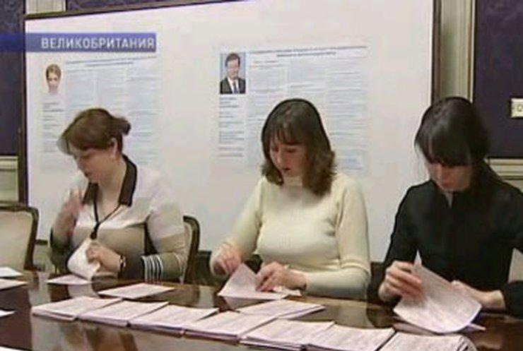 Последние новости на украине яндекс