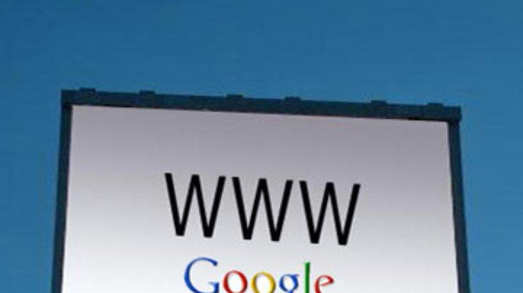 Реклама интернет налоги google adwords traffic estimator gone